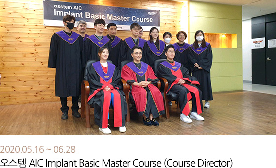 2020.05.16 ~ 2020.06.28 오스템 AIC Implant Basic Master Course (Course Director)